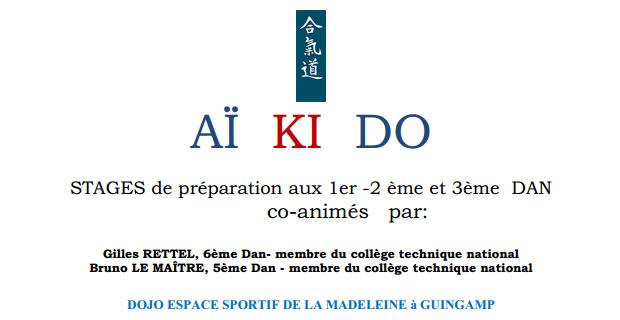 Aïkido stage préparation grades