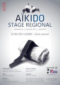 Stage Ecole des Cadres Aikido 13 janvier 2019 @ Dojo de Lanester | Lanester | Bretagne | France