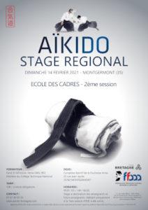 Stage Ecole des Cadres Aikido 14 février 2021 @ Complexe sportif de la Duchesse Anne | Lanester | Bretagne | France